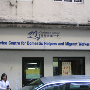 Help centre for women in Hong Kong<div class='url' style='display:none;'>/en/</div><div class='dom' style='display:none;'>kirchgemeinde.ch/en/</div><div class='aid' style='display:none;'>394</div><div class='bid' style='display:none;'>12201</div><div class='usr' style='display:none;'>235</div>